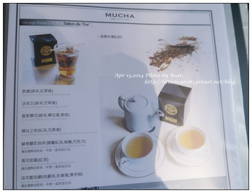 飲品menu