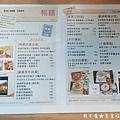 1408251423855_副本.jpg