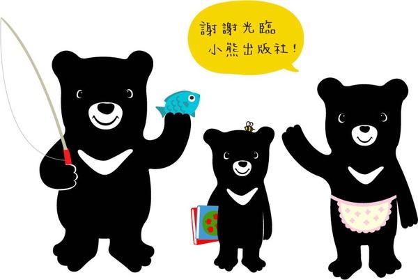 101208_bear family.jpg