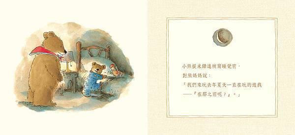 Tell me the Day Backwards(Little Bear books)_頁面_04.jpg