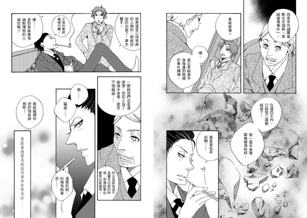 001-059_頁面_09