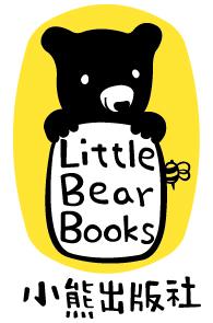 小熊出版社logo.jpg
