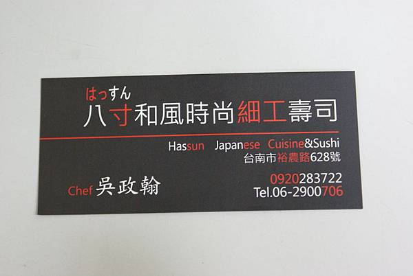 DSC01954.JPG