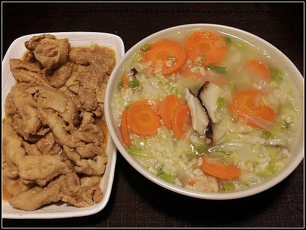 晚餐 蔬菜糙米粥+味噌豬肉片