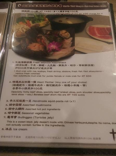 menu 2人套餐.jpg