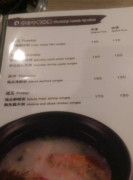menu 午餐特惠.jpg