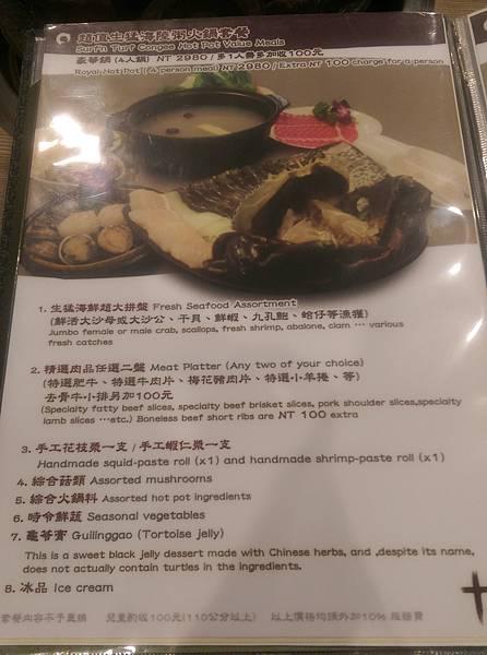 menu 四人套餐.jpg