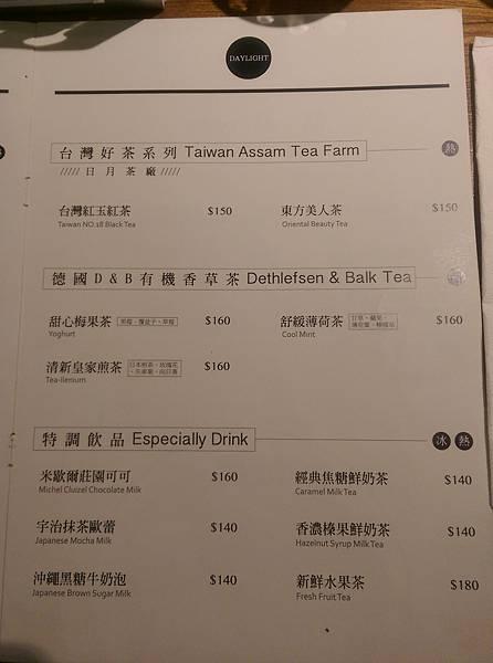menu 9.jpg