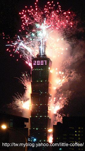 2007 101煙火 2