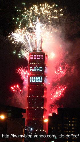 2007 101煙火 3