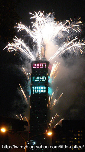 2007 101煙火 5