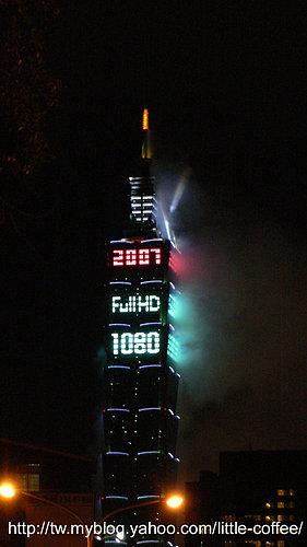 2007 101煙火 7