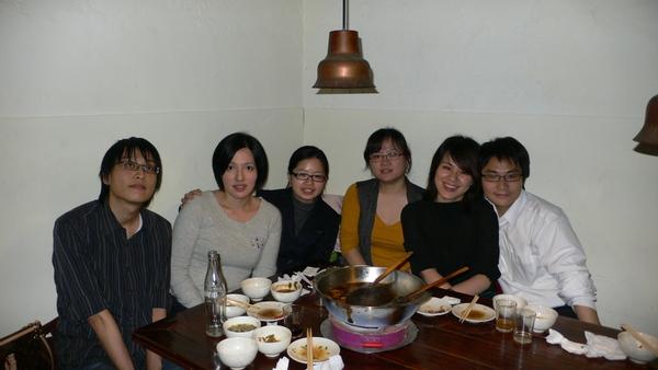 魯旦川鍋聚餐