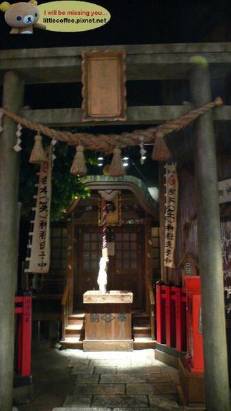 吉本笑神社