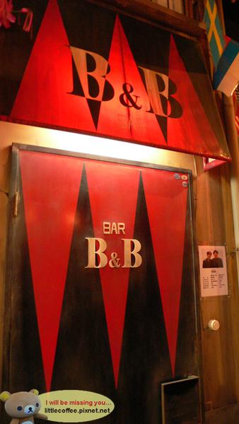 Bar B&B