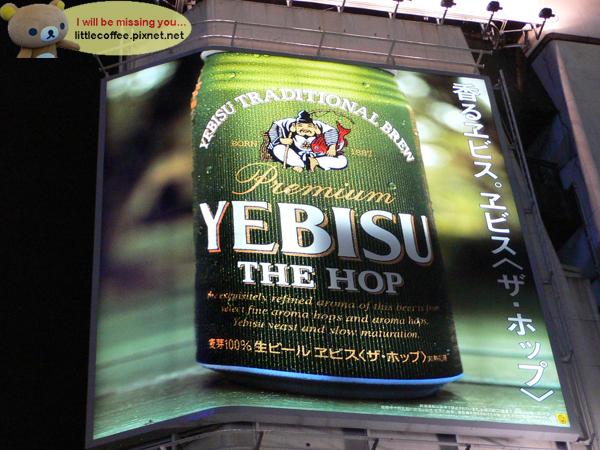 漂亮的YEBISU看板