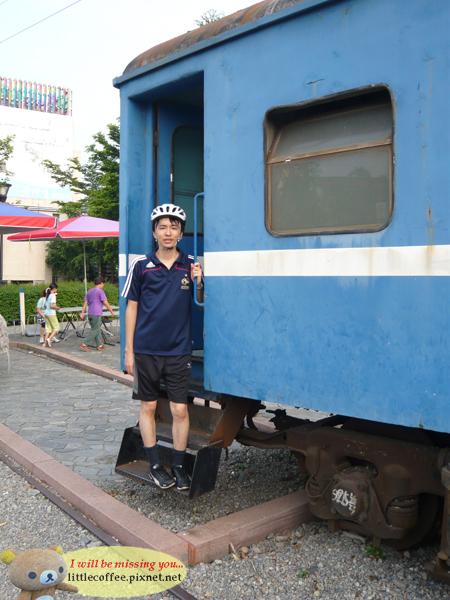 老公和舊火車