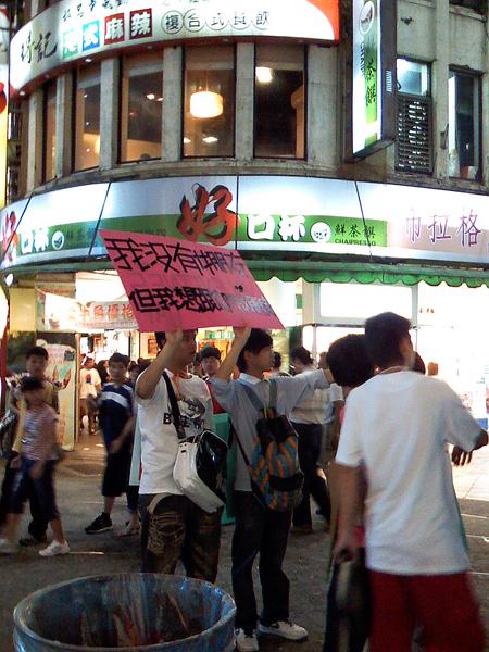 2008七夕