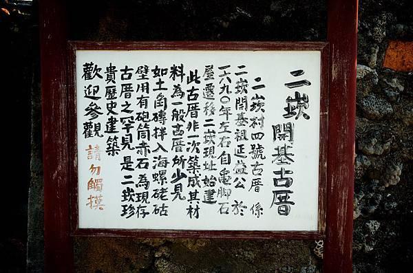澎湖照片_PAUL_0052.jpg