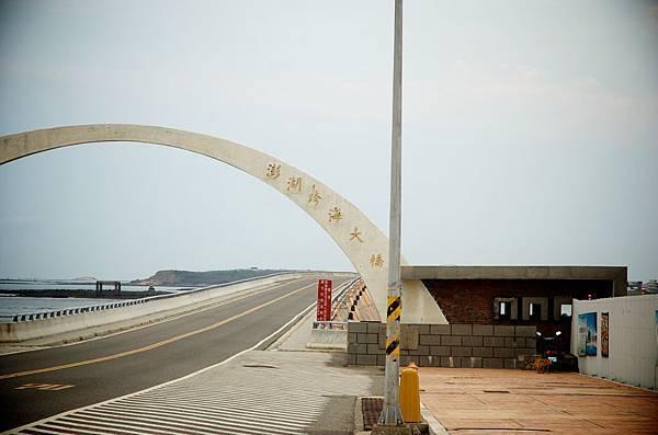澎湖照片_PAUL_0255.jpg