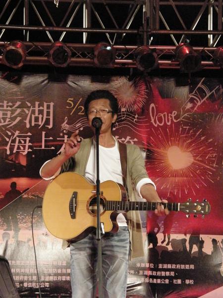 20090513澎湖花火節演唱5.JPG