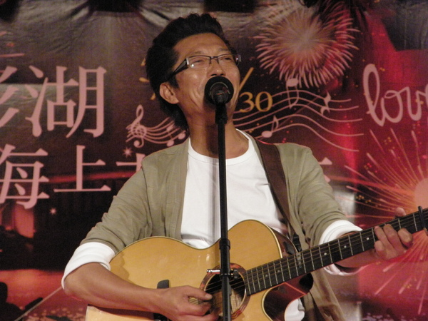 20090513澎湖花火節演唱7.JPG