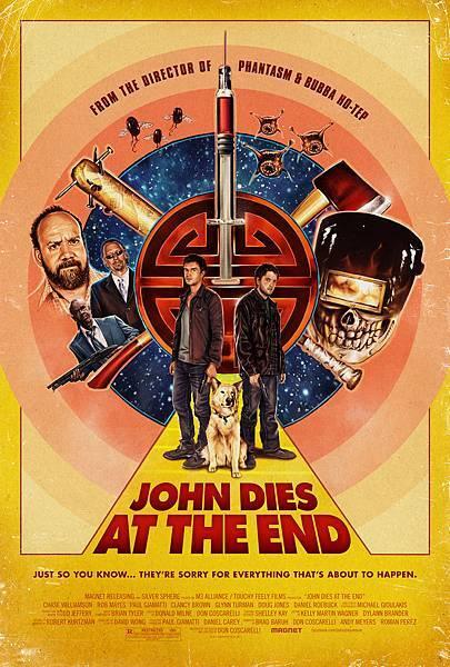 約翰最後死了
