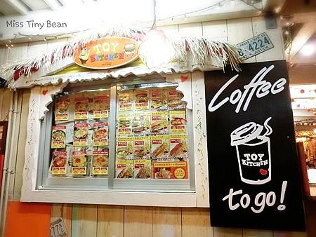 到沖繩必食的 Taco Rice