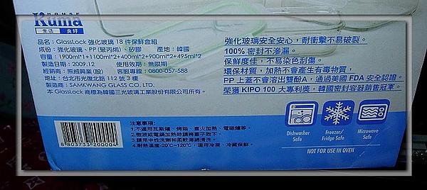 nEO_IMG_DSCN5259.jpg