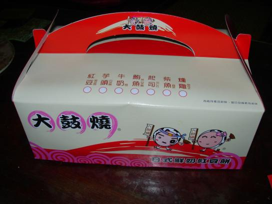 大鼓燒-日式鮮奶紅豆餅1.jpg
