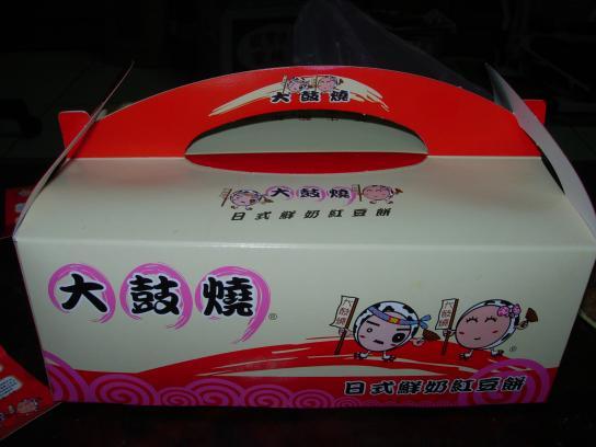 大鼓燒-日式鮮奶紅豆餅2.jpg