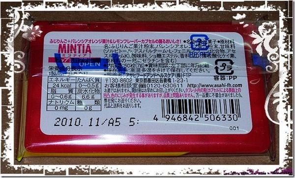 富士apple 2