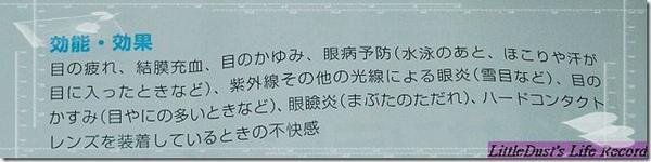 nEO_IMG_DSCN0043