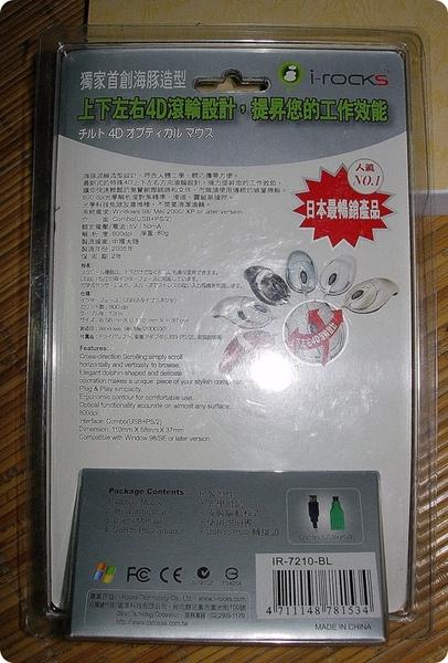 DSCN4347