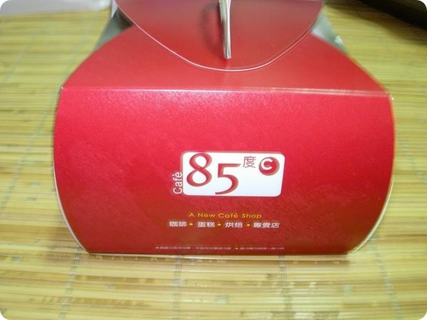 DSCN4559
