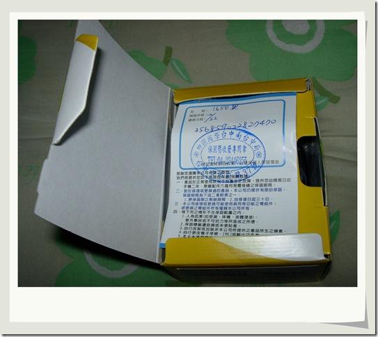 DSCN5977