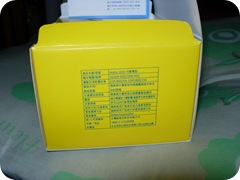 DSCN5980