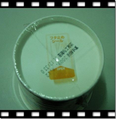 DSCN6095