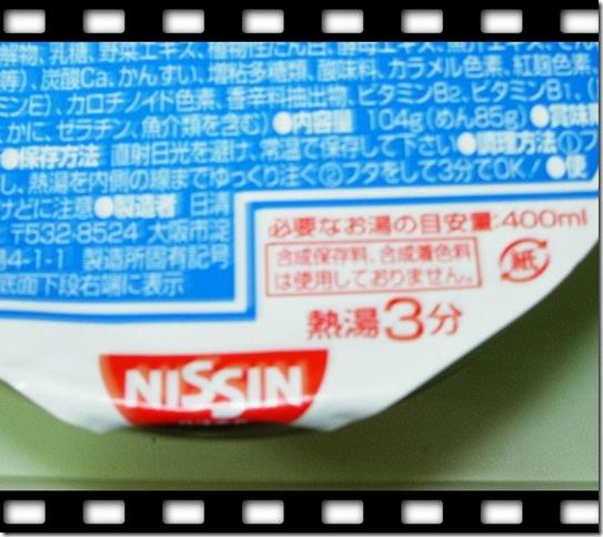 DSCN6104