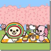靜態03-大家一起愉快去野餐