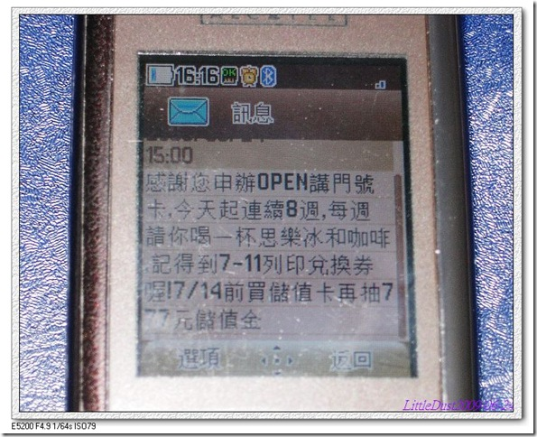 nEO_IMG_DSCN8218