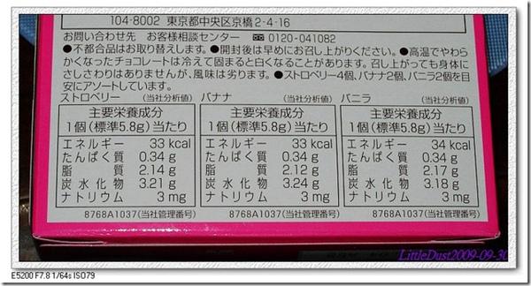 nEO_IMG_DSCN3510