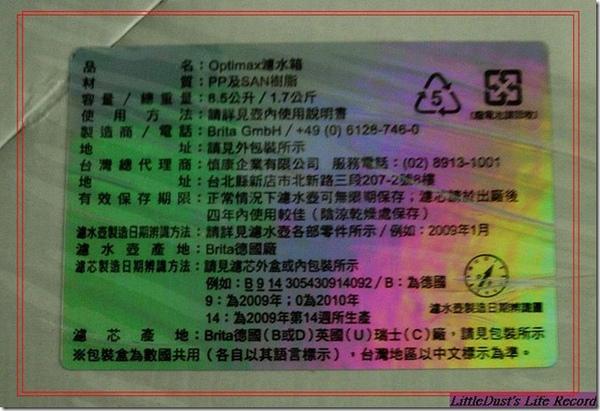 nEO_IMG_DSCN4365