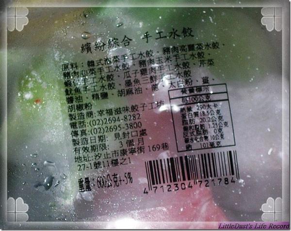 nEO_IMG_DSCN4505