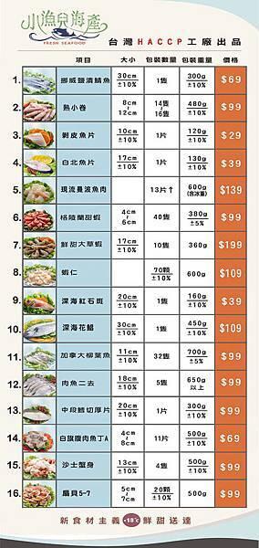 price08.jpg