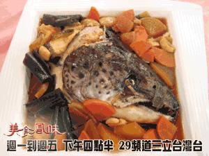 便條紙出好菜-日式鮭魚頭.JPG