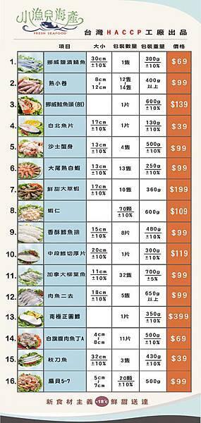 price10010.jpg