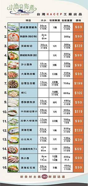 price10101.jpg