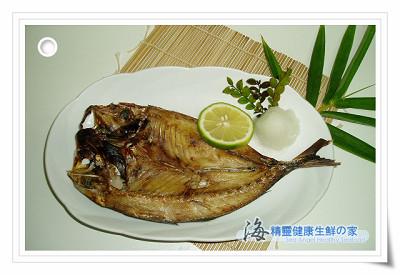 香烤竹筴魚一夜干