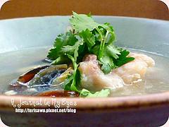 ★ [食譜] 芫荽皮蛋魚片湯..